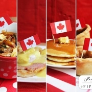 راه اندازی رستوران در کانادا