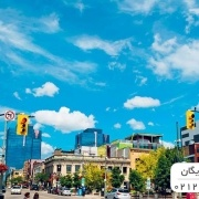 مشاغل خانگی در کانادا