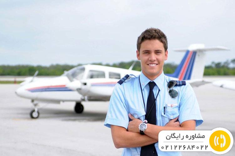 Pilot-in-canada